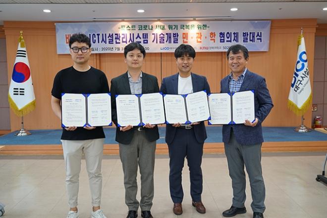 대구시설공단, 대구국가혁신클러스터 지원 사업 선정