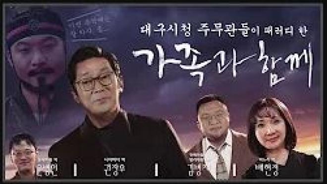 [추석특집영화] 신과 함께?! → 가족과 함께!! (feat.직원들)