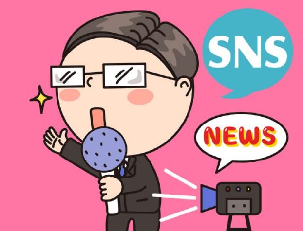 2016년 대구시 시민기자단 & SNS 홍보단을 모집합니다↗