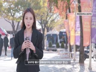 공유주방 활용 배달전문 창업 인큐베이팅