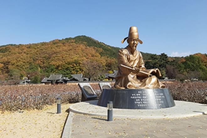 예스러운 정취가 묻어나는 달성군 화원읍 #남평문씨본리세거지 #인흥마을