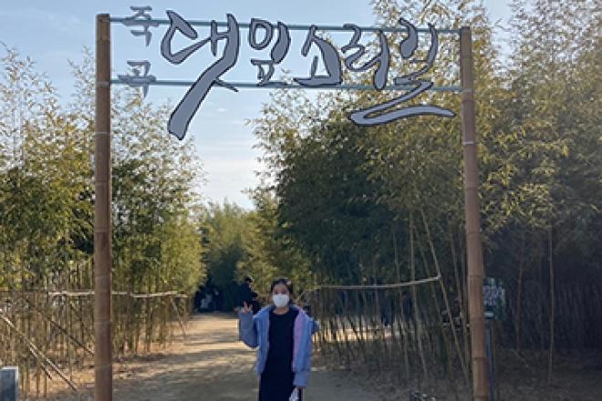 [문화] 안심 산책길, '죽곡 댓잎소리길!'