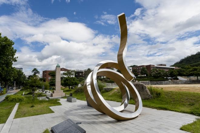 2.28조각기념공원(2021대구화보p37)