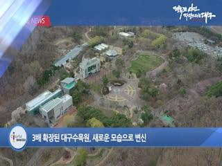 시정영상뉴스 제22호(2021-03-26)