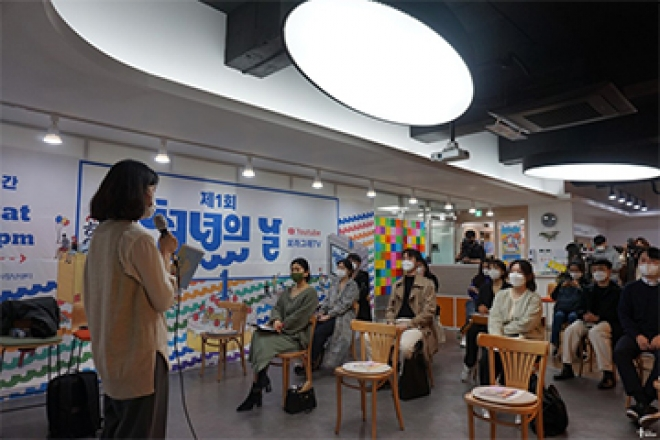 2021 대구청년센터 청년상담소 진로토크 강연현장을 공개합니다!