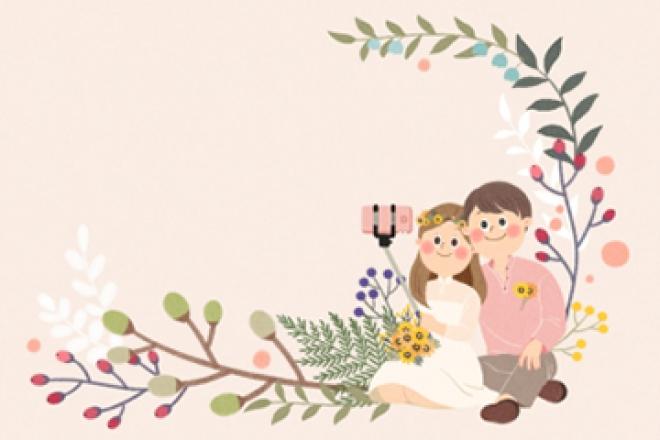 너랑 나랑 두근대구 : 작은결혼식♥