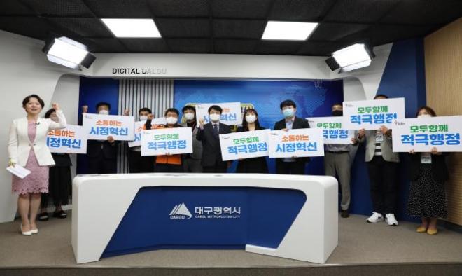 시민이 참여하는 시정혁신·적극행정 경진대회 개최