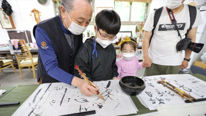 [대구시 무형문화재 전시관 가정의 달 체험] 어린이날 행사 참여