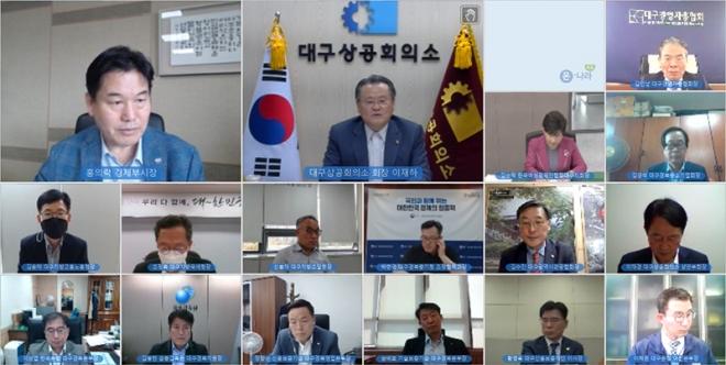 대구비상경제대책회의, 여행업·수출기업 핀셋 지원방안 마련