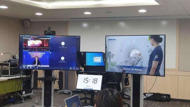 2021 안티에이징컨퍼런스, 온라인 실황으로 중국 진출!