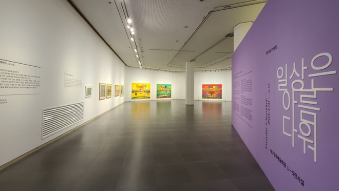 대구문화예술회관 가정의 달 기념전 〈일상은 아름다워〉