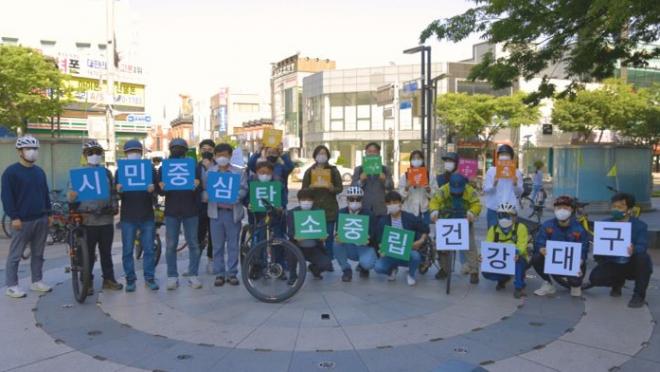 '제26회 환경의 날 행사' 탄소중립 시민실천 운동으로!