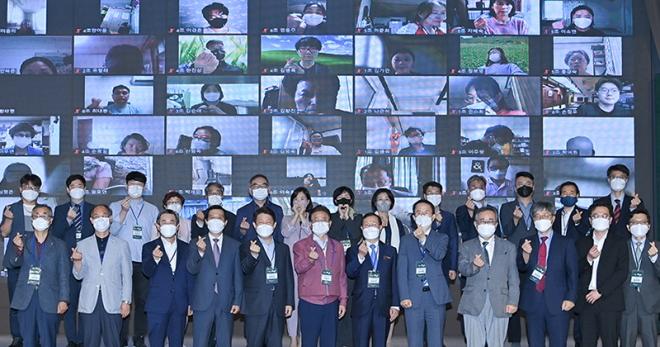 대구경북행정통합공론화위원회, 심포지엄 개최