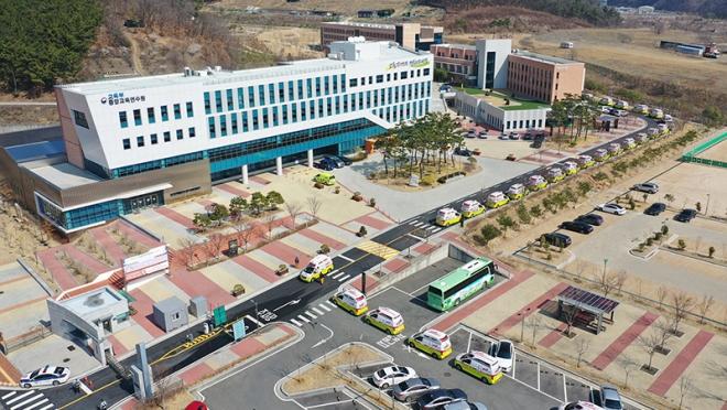 대구 공동체 지킴이 생활치료센터, 9일 중앙교육연수원에 재 개소