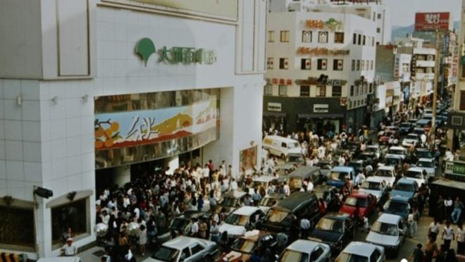 지역 유일 향토 백화점 〈대구백화점〉