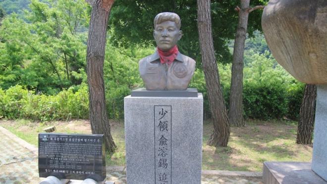 호국보훈의 달 기념 〈빨간마후라 유치곤장군〉
