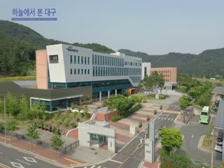 중앙교육연수원 생활치료센터