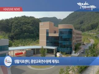시정영상뉴스 제44호(2021-06-11)