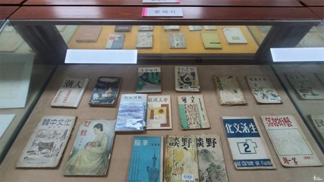 대구 문학의 과거와 현재 - 서부도서관 향토문학관