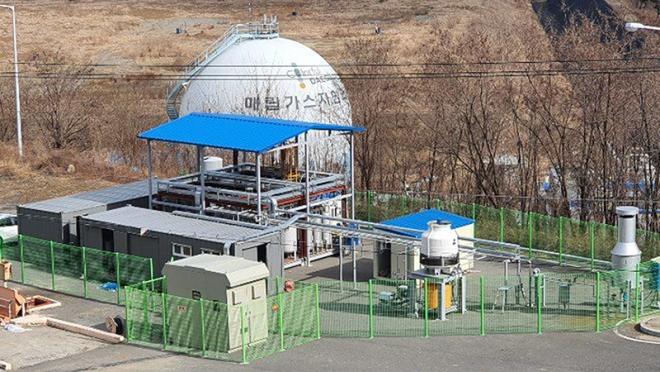 대구시, 세계최초로 플라즈마를 활용한 매립가스 수소전환 도전