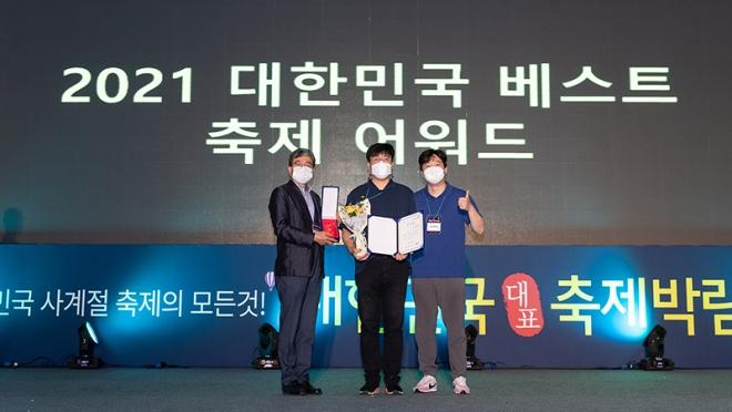 대구컬러풀페스티벌, 대한민국대표축제 인기상 수상