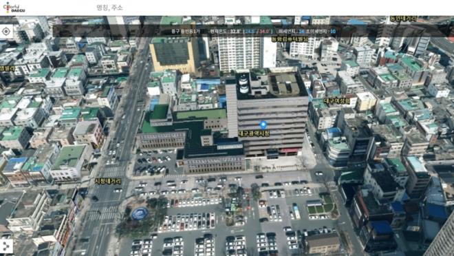 대구, 3D 지도로 디지털 트윈을 실현하다!