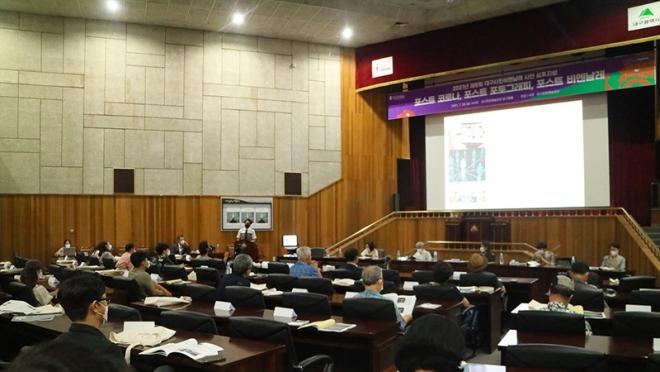 제8회 대구사진비엔날레 심포지엄 성황리에 개최