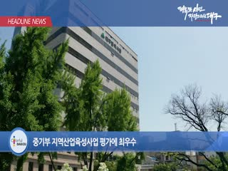 시정영상뉴스 제63호(2021-08-20)