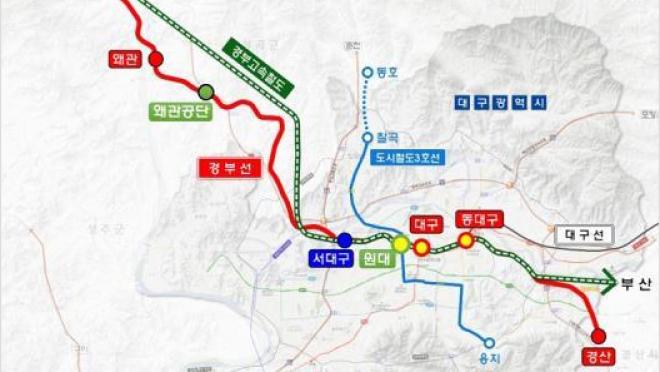 '대구권 광역철도(2단계 및 추가역) 연구용역' 착수