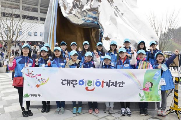 16.3.19 어린이기자단 대구삼성라이온즈파크 개장식 취재