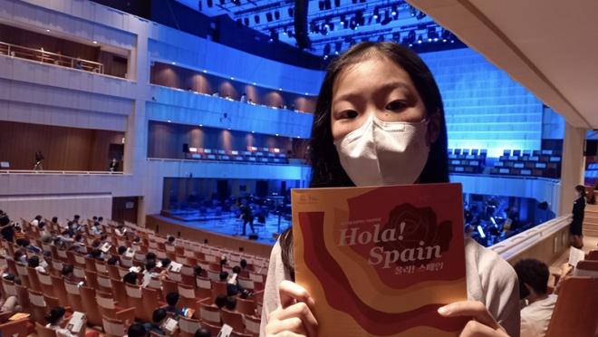[공연] 대구시립교향악단 기획연주회, Hola! Spain을 다녀와서
