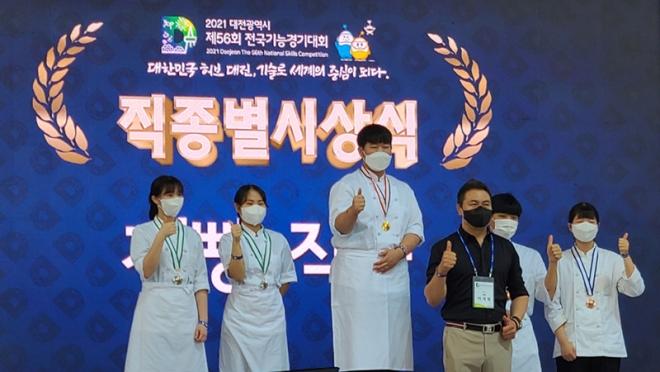 대구시, '제56회 전국기능경기대회' 우수한 성적 거둬