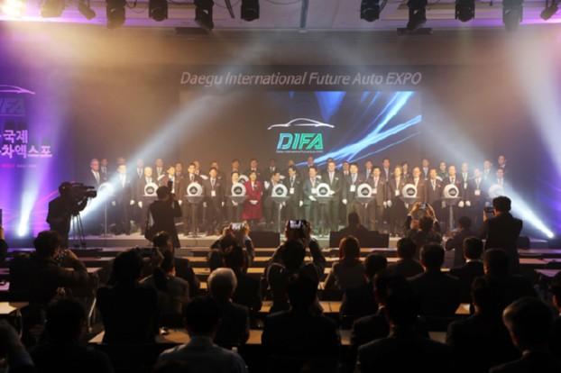 17.11.23. 대구 국제 미래형 자동차 엑스포