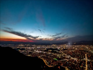 오로지 시민 행복, 반드시 창조 대구(홍보담당관실 2016)-한국어