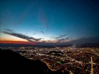 오로지 시민 행복, 반드시 창조 대구(홍보담당관실 2016)-영어