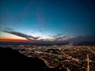 오로지 시민 행복, 반드시 창조 대구(홍보담당관실 2016)-일본어