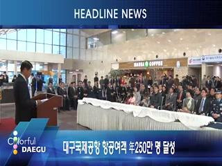 시정영상뉴스 제100호(2016-12-30)