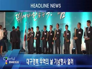 시정영상뉴스 제95호(2016-12-13)
