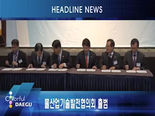 시정영상뉴스 제96호(2016-12-16)