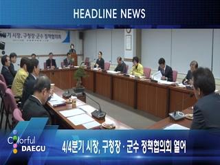 시정영상뉴스 제98호(2016-12-23)
