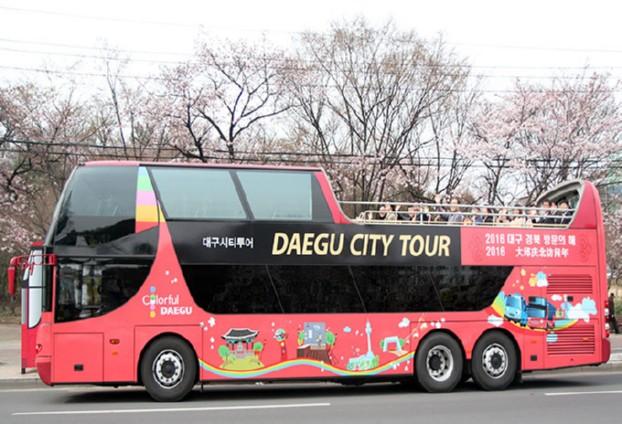가을 여행주간, 시티투어 2층 버스 타세요!