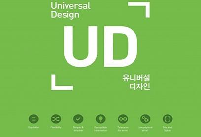 2017「디자인위크 인 대구」및「대구디자인전람회」개최