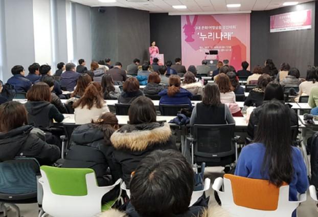 대구경북 공동, 3대 문화권 관광진흥사업 첫 단추 끼웠다
