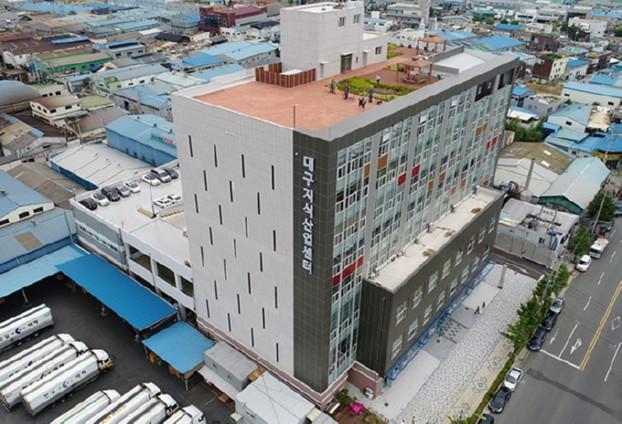 공장입지의 新 패러다임, 대구 최초의 '아파트형 공장' 개관