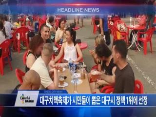 시정영상뉴스 제1호(2017-01-03)