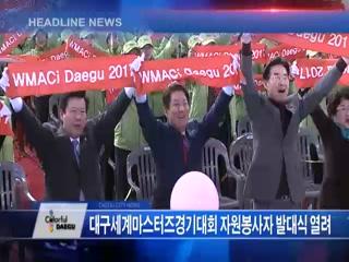 시정영상뉴스 제16호(2017-02-28)