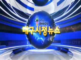 시정영상뉴스 제19호(2017-03-10)
