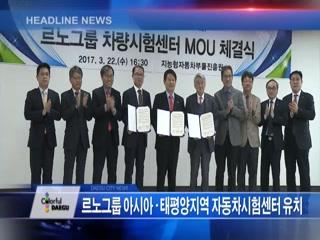 시정영상뉴스 제23호(2017-03-24)
