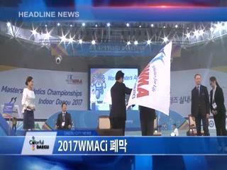 시정영상뉴스 제24호(2017-03-28)