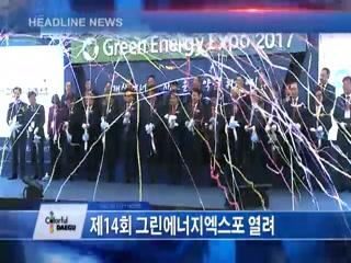 시정영상뉴스 제27호(2017-04-07)